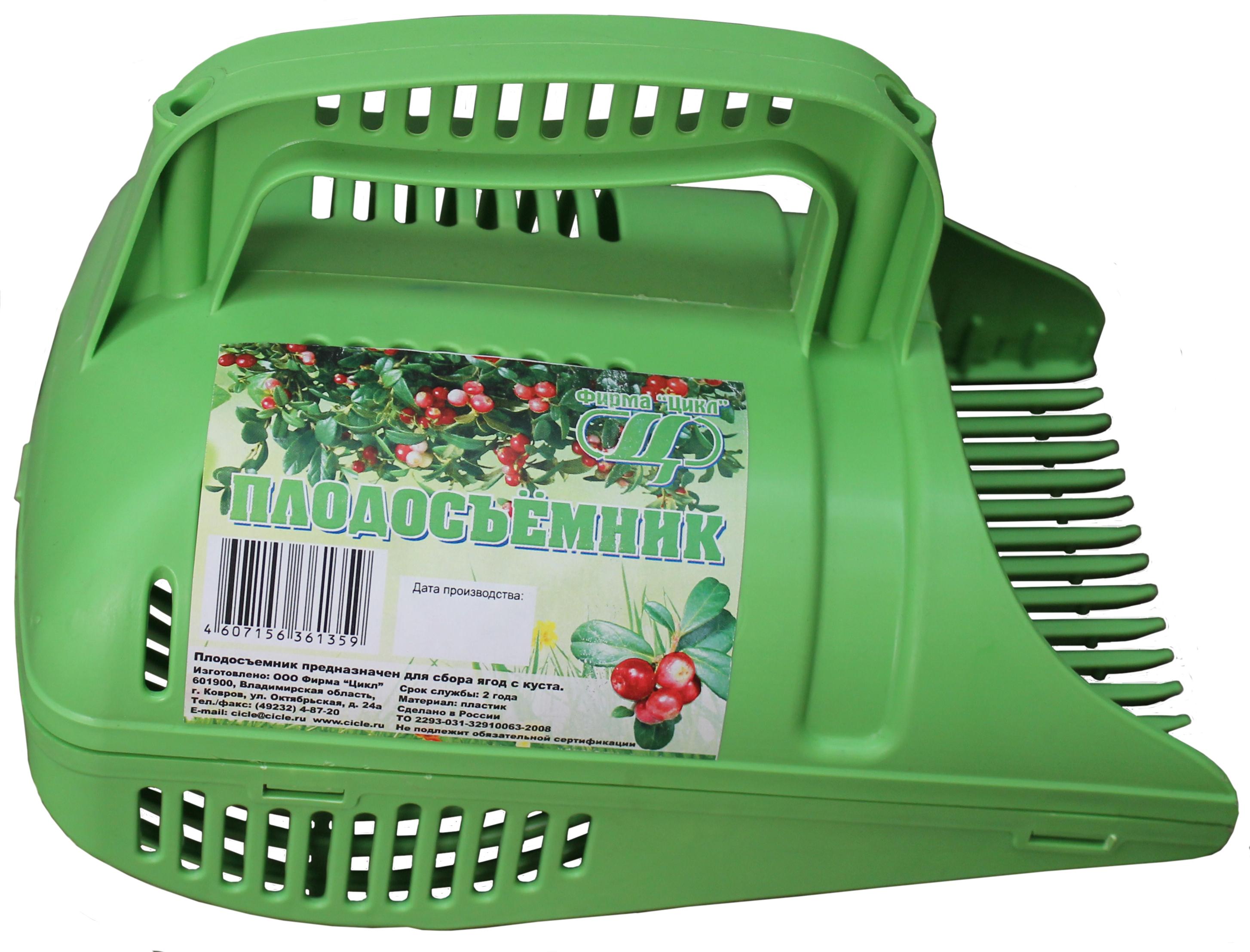 Плодосъемник для ягод
