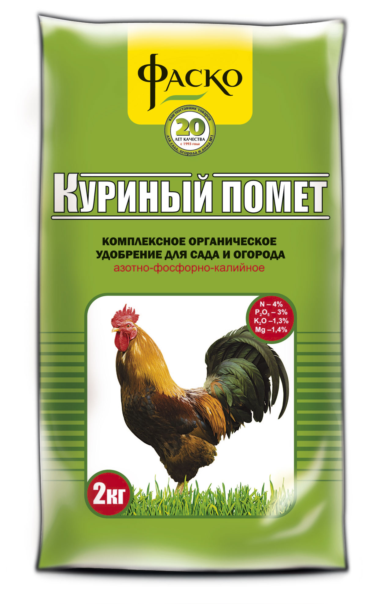 прикормка куриным пометом